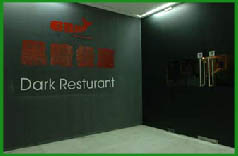 dark-restaurant-pechino.jpg