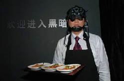 dark-restaurant.jpg