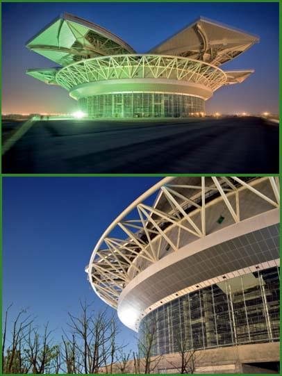 Stadio Qi Zhong Shanghai