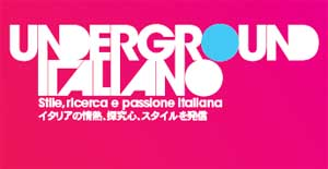 Underground Italiano, network per giovani designer