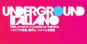 Underground Italiano, network per giovani designer