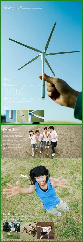 Flying Stick Camera