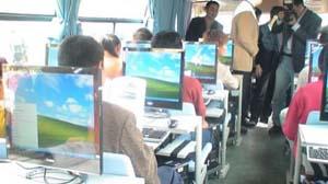 Microsoft Autobus