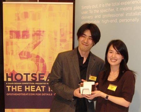 OFS Hotseat Award